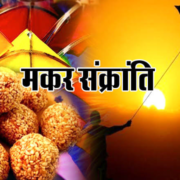Makar sankranti greeting Apk by b.d developer