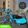 Supercar Robot Car Super Transform Futuristic Wars icon